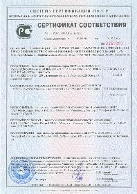 Обязательная сертификация полотно для чего нужна сертификация производства